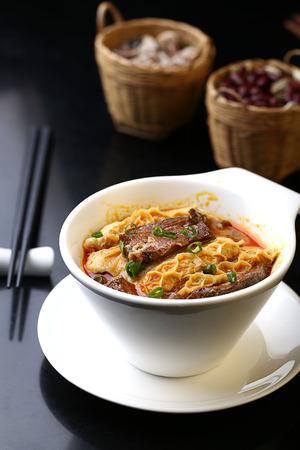offal: Vietnamese offal Stock Photo