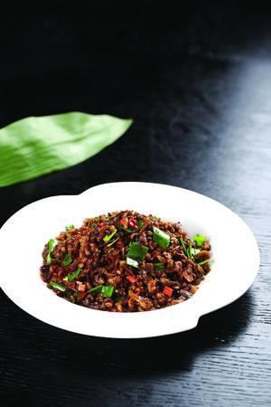 legumbres secas: picantes vegetales secos fritos Foto de archivo