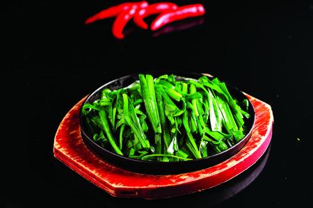 leek: teppanyaki leek