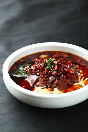 wang: chongqing maoxue wang Stock Photo