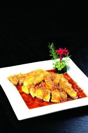 scallion: Scallion Chicken