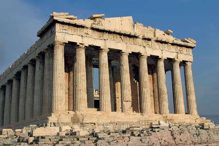 Parthenon of Acropolis Stock Photo