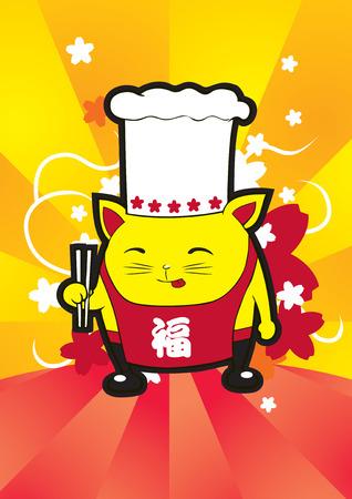 Kitten chef on cherry blossom background. Stock Vector - 3397040