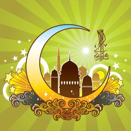 穆斯林庆祝的充满活力的伊斯兰教的例证。