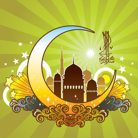 hari raya: Vibrant Islamic illustration for Muslim celebration.
