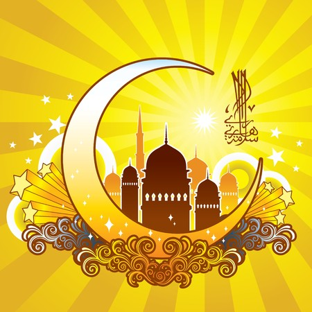muslim: Vibrant Islamic illustration for Muslim celebration.