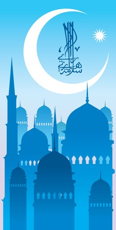 hari raya: Islamic illustration for Muslim celebration.