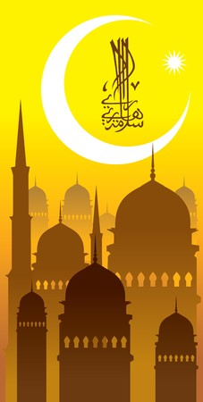 Islamic illustration for Muslim celebration.