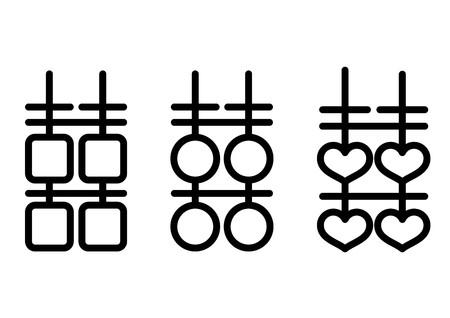 Doble felicidad - símbolo de matrimonio de China