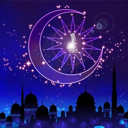 hari raya: Muslim Celebratory Elements Illustration