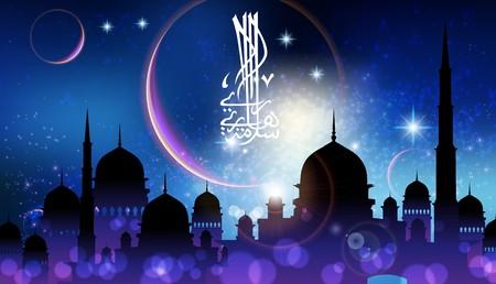 イスラム教徒のお祝い要素  イラスト・ベクター素材