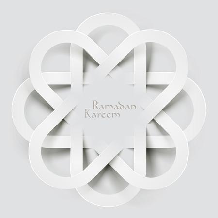 рамадан: Вектор 3D мусульманин бумаги Графика Перевод Рамадан Карим - мая Щедрость Bless You во время священного месяца Иллюстрация