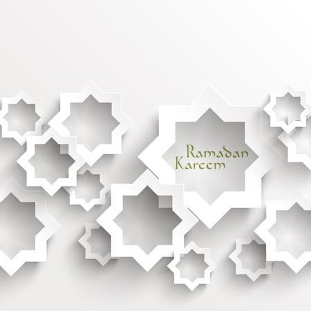 벡터 3D 이슬람 종이 그래픽 번역 라마단 카림 - 월 관대함은 거룩한 달 동안 당신을 축복