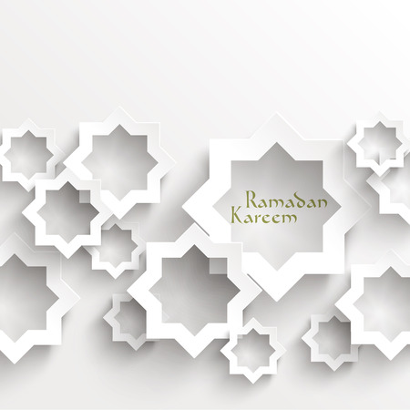 Vector 3D Muslim Paper Graphics  Translation  Ramadan Kareem - May Generosity Bless You During The Holy Month  Иллюстрация