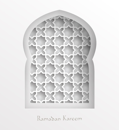 Vector 3D Muslim Paper Graphics  Translation  Ramadan Kareem - May Generosity Bless You During The Holy Month  Vector