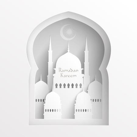 рамадан: Вектор 3D мечеть бумаги Перевод Рамадан Карим - май Щедрость благословит вас во время священного месяца Иллюстрация