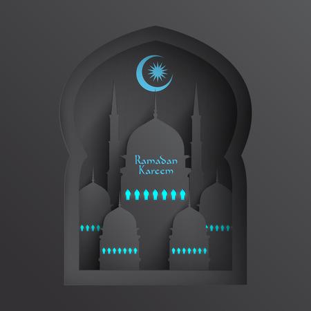 Vector 3D Paper Moschee Übersetzung Ramadan Kareem - Mai Großzügigkeit segnen Sie während des heiligen Monats Illustration