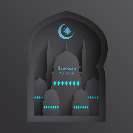 domes: Vector 3D Paper Mosque  Translation  Ramadan Kareem - May Generosity Bless You During The Holy Month  Illustration