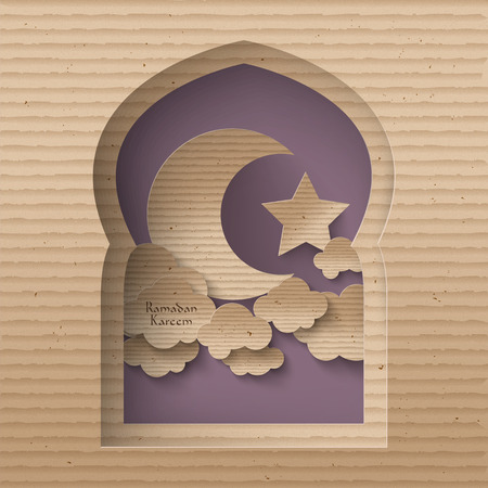 Vector 3D Muslim Cardboard Graphics  Translation  Ramadan Kareem - May Generosity Bless You During The Holy Month  photo