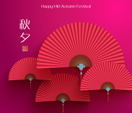 korea: Vector Oriental Folding Paper Fan  Translation  Main  Mid Autumn Festival  Chuseok , Stamp  Blessed Feast