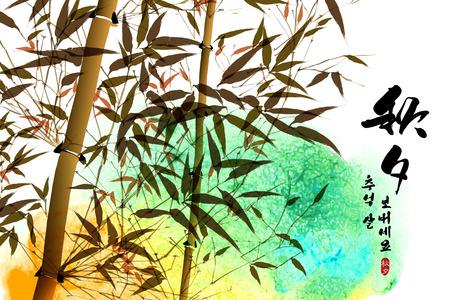 moon cake festival: Vector Bamboo Ink Painting for Korean Chuseok, Mid Autumn Festival , Thanks Giving Day, Harvest Holiday  Translation of Korean Text  Thanksgiving Chuseok, Mid Autumn Festival