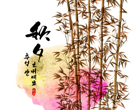 chinese script: Vector Bamboo Ink Painting for Korean Chuseok, Mid Autumn Festival , Thanks Giving Day, Harvest Holiday  Translation of Korean Text  Thanksgiving Chuseok, Mid Autumn Festival