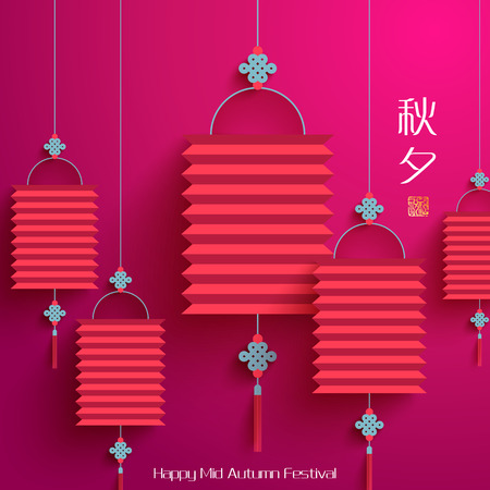 mid autumn: Vector Oriental Paper Lantern  Translation, Main  Mid Autumn Festival  Chuseok , Stamp  Blessed Feast Illustration
