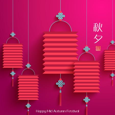 Vector Oriental Paper Lantern  Translation, Main  Mid Autumn Festival  Chuseok , Stamp  Blessed Feast Illustration