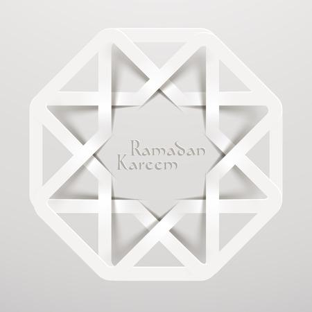generosit�: Paper Vector 3D musulmano grafica Traduzione Ramadan Kareem - Maggio Generosit� benedica voi durante il mese sacro