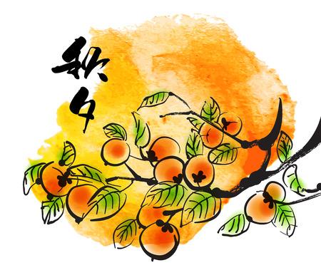 한국어 추석 중순 가을 축제에 대한 감의 벡터 잉크 회화, 일, 한국어 텍스트 추석 중순 가을의 수확 휴일 번역을주는 감사 일러스트