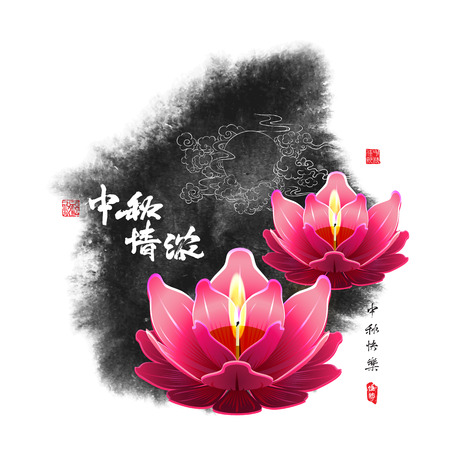 lotus lantern: Vector Mid Autumn Festival Design Element  Translation, Main  Mid Autumn Lovesickness, Second  Happy Mid Autumn Festival, Stamps  Blessed Feast