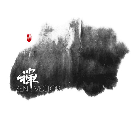 korea: Vector Abstract Zen Background  Translation of Calligraphy   Red Stamp  Zen