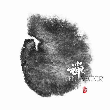 chinese buddha: Vector Abstract Zen Background  Translation of Calligraphy   Red Stamp  Zen