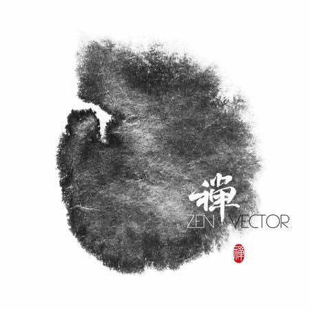 Vector Abstract Zen Background  Translation of Calligraphy   Red Stamp  Zen