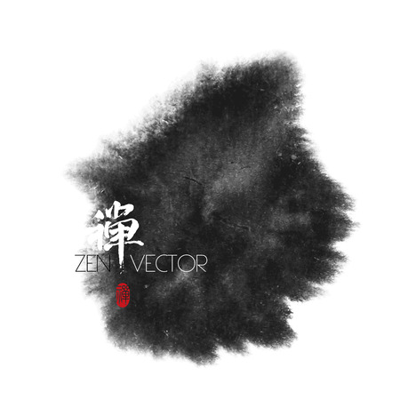 smear: Vector Abstract Zen Background  Translation of Calligraphy   Red Stamp  Zen