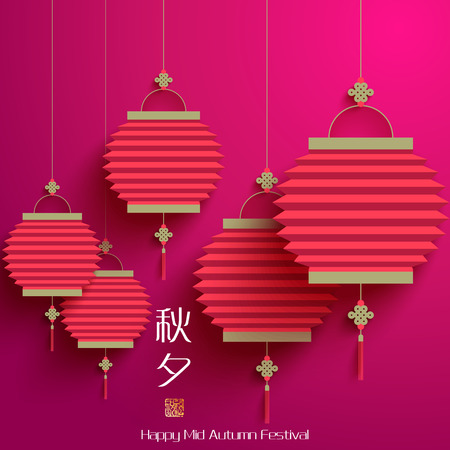 papierlaterne: Vector Oriental Papierlaterne �bersetzung, Main Mid Autumn Festival Chuseok, Briefmarken Blessed Fest