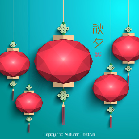 traditional festival: Vector Oriental Polygonal Lantern  Translation, Main  Mid Autumn Festival  Chuseok , Stamp  Blessed Feast