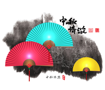 lovesickness: Vector Mid Autumn Festival Design Element  Translation, Main  Mid Autumn Lovesickness, Second  Happy Mid Autumn Festival, Stamps  Blessed Feast
