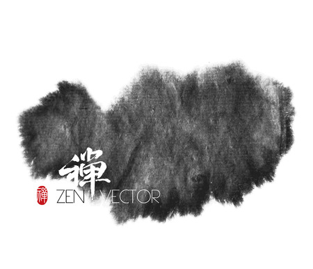 zen: Vector Abstract Zen Background  Translation of Calligraphy   Red Stamp  Zen