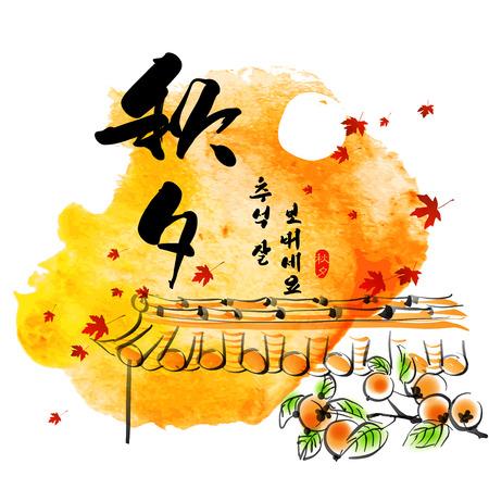 일주기 한국어 추석 중순 가을 축제 벡터 한옥 지붕 위쪽 감 잉크 페인팅, 감사합니다, 한국어 텍스트 추수 감사절 추석 중순 가을 축제의 수확 휴일 번