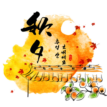 moon cake festival: Vector Hanok Roof Top Persimmons Ink Painting for Korean Chuseok  Mid Autumn Festival , Thanks Giving Day, Harvest Holiday  Translation of Korean Text  Thanksgiving Chuseok  Mid Autumn Festival