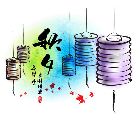 paper lantern: Vector Ink Painting of Paper Lanterns for Korean Chuseok  Mid Autumn Festival , Thanks Giving Day, Harvest Holiday  Translation of Korean Text  Happy Chuseok  Mid Autumn