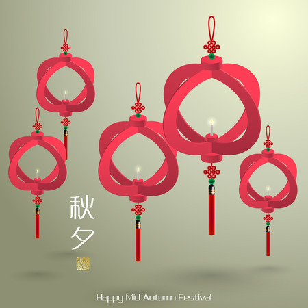 paper lantern: Vector Oriental Paper Lantern  Translation, Main  Mid Autumn Festival  Chuseok , Stamp  Blessed Feast Illustration