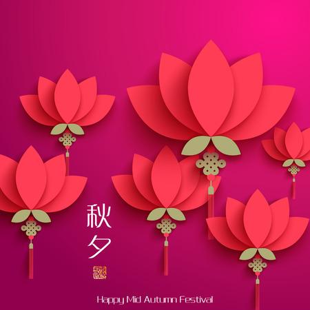 bouddha: Vecteur papier Lotus principal Mid Autumn Festival Chuseok, Stamp Heureux Fête Illustration