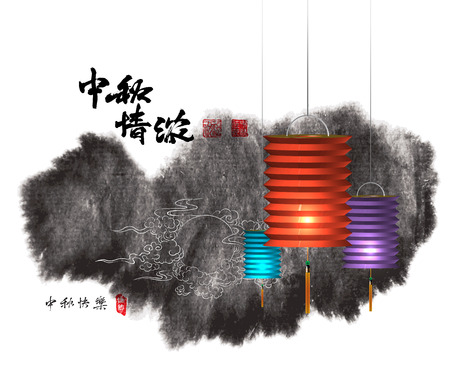 paper lantern: Vector Mid Autumn Festival Design Element  Translation, Main  Mid Autumn Lovesickness, Second  Happy Mid Autumn Festival, Stamps  Blessed Feast