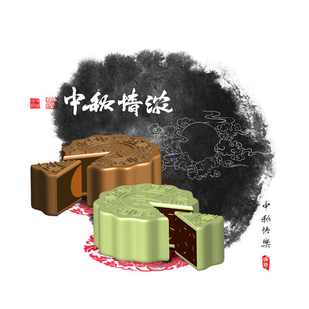 Vector Mid Autumn Festival Design Element  Translation, Main  Mid Autumn Lovesickness, Second  Happy Mid Autumn Festival, Stamps  Blessed Feast Vector