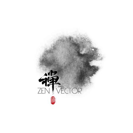 calligraphie arabe: Résumé vecteur Zen Traduction de fond de Calligraphie Timbre rouge Zen Illustration