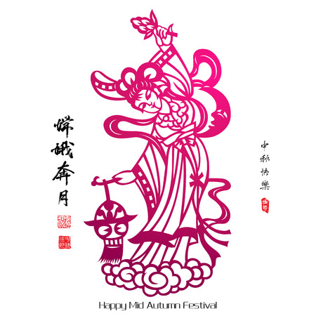 tanglung festival: Paper Cutting of Chang e, The Chinese Goddess of Moon