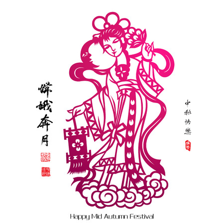 Paper Cutting of Chang e, The Chinese Goddess of Moon Vector