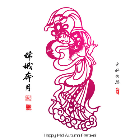 Paper Cutting of Chang e, The Chinese Goddess of Moon